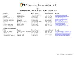 2018-2019 Utah Career and Technical Education Consortium