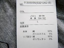 スヌーピー 半袖tシャツ L グレー Z3494