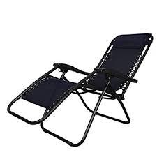 Amazon PARTYSAVING Infinity Zero Gravity Outdoor Lounge