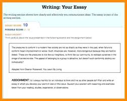 perfect sat essay examples essay examples for sat the man who killed the sat essay the globe
