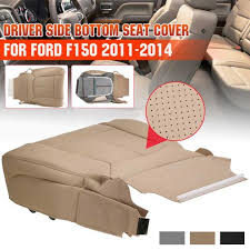 ford seat cover ping for