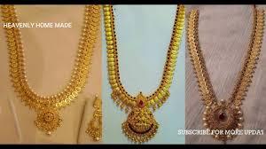 Kasulaperu Earrings Designs Kasulaperu Designs Gold Jewellery Kasu Mala Collection
