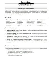 key skill in resume means how to write a perfect barista resume