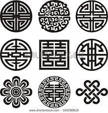 Traditional Symbols Korean Traditional Symbol Vector Image Stock Vector Ancient