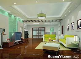 Modern Ceiling Designs for Homes | ... Ceiling Roof Ideas: Fantastic Living  Room