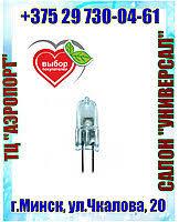 <b>G6 35 лампы</b> в Беларуси. Сравнить цены, купить ...