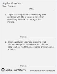 Work Problems Worksheet – careless.me