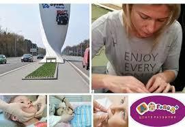 Логопедический массаж в Пинске! (нормализация мышечного тонуса артикуляционного аппарата)