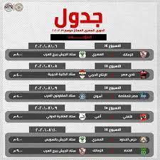 برغي مجنون اذهب إلى العمل مبرات الاهلي المصري - cedarmantel.com