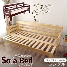 can be used on sofas beds and 2 way fit the scene at night on the front slide breathable slatted bed base bed simple variable day as a sofa
