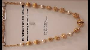 Gold Long Necklace Designs In 35 Grams Episode 932simple Party Wear Gold Long Chain Designs Under 10grams