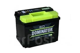 Аккумулятор <b>Dominator 60 Ач</b> прям. п - Аккумуляторы в Томске