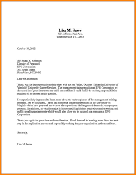 9 Interview Thank You Letters Authorize Letter