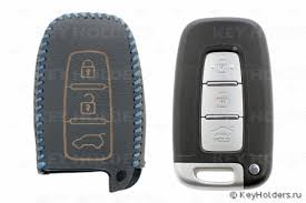 Чехлы для ключей <b>Kia</b> | Чехлы для автомобильных ключей ...