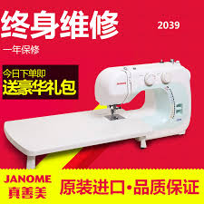 sublime household sewing machine electric sewing machine sewing machine presser foot to send a variety of
