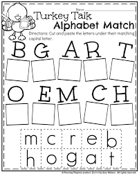 Syllable Worksheets For Kindergarten Missing Lowercase Letters ...