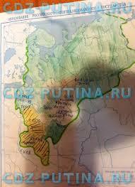 Задача Образование Российского централизованного государства  Ответ на Задача Образование Российского централизованного государства