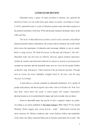 music essay examples the realization of this potential college  sampler music definition essay image 2