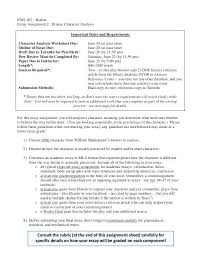 Book Analysis Template Literary Analysis Worksheets High School U2013