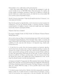 Extraordinary Sample Cover Letter For Resume Fresh Graduate For Your