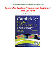 Peeling Design Patterns For Beginners And Interviews Pdf Free Download Pdf Book Cambridge English Pronouncing Dictionary With Cd