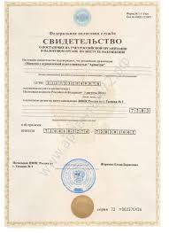 курсовая работа Постановка земельных участков на государственный  Диплом кадастровый учет постановка на учет