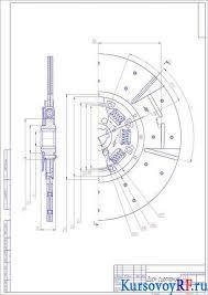 Техобслуживание и текущий ремонт автомобилей Ремонт диска  Чертеж агрегатно механического отделения Чертеж диска сцепления