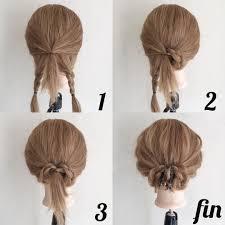 5分で簡単ヘアアクセサリーでつくるまとめ髪アレンジプロセス ①