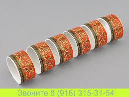 Набор колец для салфеток <b>Сабина</b>, <b>Красная лента</b> (6 штук ...