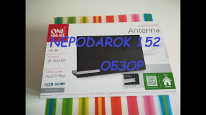 Обзор <b>антенны ONE FOR ALL</b> SV9480 4K Ultra HD <b>TV</b> - YouTube