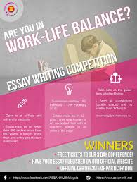 home asean work life balance essay competition interested
