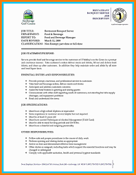 Cover Letter For Banquet Server 9 10 Banquet Server Duties Resume Cover Letter