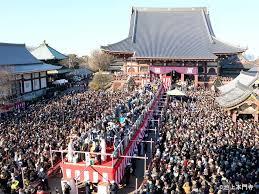 Japanese Setsubun Setsubun Get Ready For Japans Beloved Bean Throwing Holiday