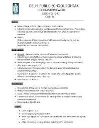 write a response essay xat