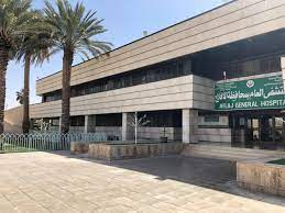 أبودجين : مستشفى الأفلاج يفتقد التخصصات والعيادات التخصصية - صحيفة الأفلاج  الإلكترونية