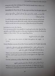 gateway to the qur anic sciences by