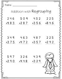 Addition Decimal Worksheets Kindergarten 0 5 Horizontal Operations ...