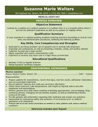 entry level medical assistant resume sample of a medical assistant resume