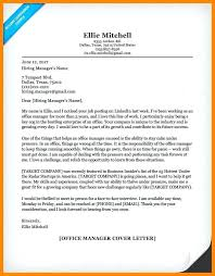 Sample Cover Letter For Office Manager Dental Office Manager Cover ...
