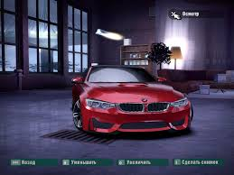 All BMW Models 2010 bmw m4 : Need For Speed Carbon BMW M4 | NFSCars