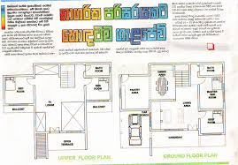 extraordinary home plans for sri lanka 2 story house plan new in two