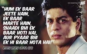 50 Bollywood Romantic Dialogues That Will Make You Fall In Love ... via Relatably.com