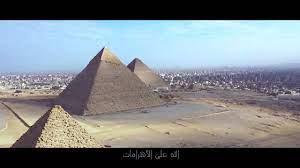 """أغنية """"لو هتكلم عن مصر"""" - YouTube"""
