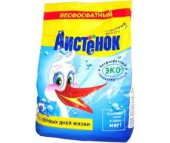 Детские товары <b>Аистёнок</b> (Aistenok) - «Акушерство»
