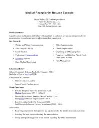 Sample Resume For Medical And Management Position Templat Sample