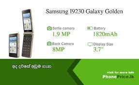 Samsung I9230 Galaxy Golden Price in ...