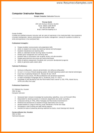 8 Computer Skills On Resume Memo Heading