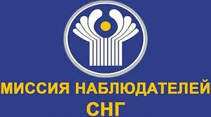 Миссия ОБСЕ зафиксировала на Донбассе 30 взрывов за прошедшие сутки - Цензор.НЕТ 5658