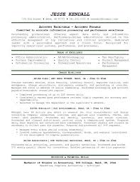 Accounts Receivable Resume Templates A Good Resume Example