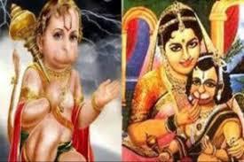 જાણો કઈ રીતે થયો હતો હનુમાનજી નો જન્મ, કોન હતા માતા અંજની..... - આપણી ખબર